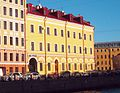 274. St. Petersburg. Embankment of the Moika River, 5.jpg