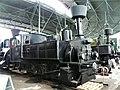 300 619 Chomutov.jpg