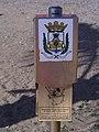 35118 Arinaga, Las Palmas, Spain - panoramio.jpg