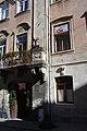 46-101-0184 Lviv SAM 2290.jpg