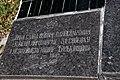 5. Пам'ятник воїнам-односельчанам та пам'ятний знак на честь Карпенка В. О. та Шигаєва А. В. с. Кочерів. 05.jpg