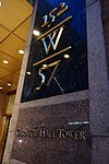 57th St 7th Av td 05 - Carnegie Hall Tower.jpg