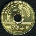5 Yen Rückseite.jpg