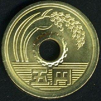 5 yen coin - Image: 5 Yen Rückseite