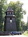 615922 pow krakowski gm krzeszowice tenczynek k Katarzyny dzwonnica 07.JPG
