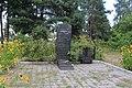 71-249-0106 Пам'ятний знак на честь воїнів-десантників які загинули під час переправи через Дніпро, с. Сокирно IMG 8796.jpg