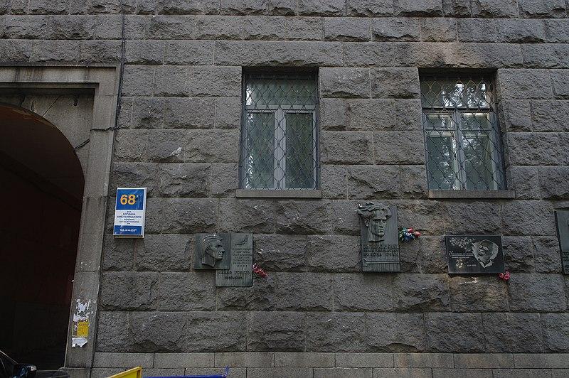 File:80-391-1368 Kyiv SAM 8583.jpg