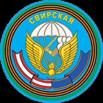 98th Guards Airborne Division - Image: 98 VDD VSRF