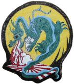 9th Photo Reconnaissance Squadron - WWII - Emblem.png