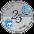 AM 1000 dram Ag 2017 IMF-WB b.png