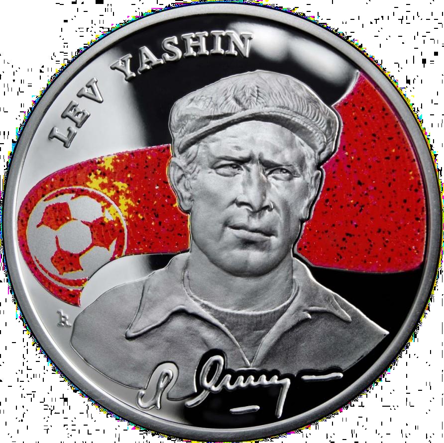 AM 100 dram Ag 2008 Football Yashin b