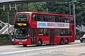 ATENU1276 at Admiralty Station, Queensway (20190503090733).jpg