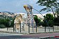 AZILAZON - CHILDRENS PLAY PLACE OPPOSITE MY HOUSE IN MAALE ADUMIM.jpg