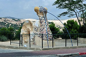 Ma'ale Adumim - Children's park overlooking Judean Desert, Ma'ale Adumim