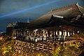 A Nightlit Kiyomizudera Temple In Kyoto (137129223).jpeg