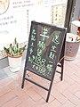 A black menu board from Kau Yee Hong Kong style restaurant.jpg