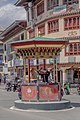 A police officer directing traffic in Thimphu, as the capital of Bhutan does not have any traffic lights. (17318451023).jpg