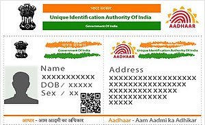 A sample of Aadhaar card.jpg