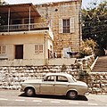 A street in Jounieh, Lebanon, 1955.jpg