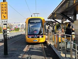 Songjiang Tram