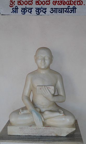 Jain monasticism - Kundakunda, one of the most revered Digambara monk
