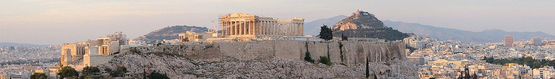 Панорама Афинского Акрополя