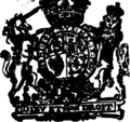 Act and proclamation for proclaiming the right and title of Queen Ann, as undoubted soveraign (sic) of this realm Fleuron N016494-2.png