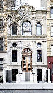 Meserich Synagogue