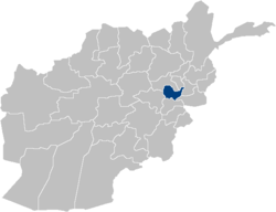Afghanistan Kabul Province location.PNG