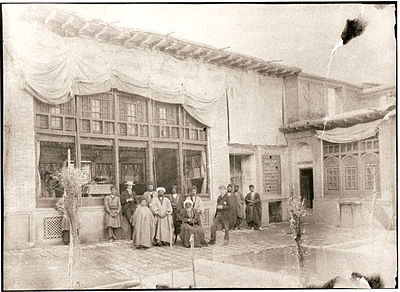 Afnan-i-Kabir-and-Henri-Dunlop-1891.jpeg