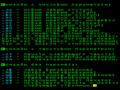 Agat-9 Agat-Autor commands.png