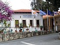 Agios Georgios, Limassol community council offices (1).jpg