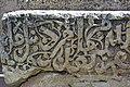 Ahlat Museum object 0743.jpg