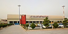 Ahwaz International Airport Terminal.jpg