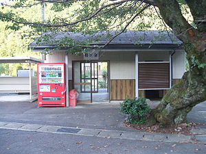 Aioi Station (Gifu) - Aioi Station in October 2009
