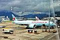 Air Canada B777-200LR at Hong Kong airport - panoramio.jpg