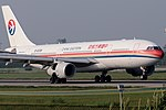 Airbus A330-243, China Eastern Airlines JP7474305.jpg