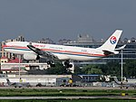 Airbus A330-343X, China Eastern Airlines JP7410627.jpg