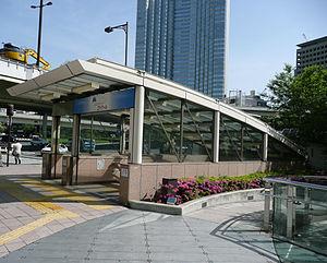 Akasaka-mitsuke Station - Image: Akasakamitsuke Sta A