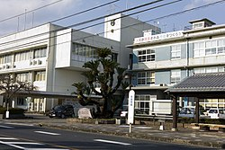 Aki City Office.jpg