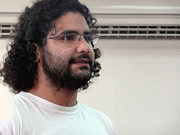 Alaa Abd El-Fatah profile photo.jpg