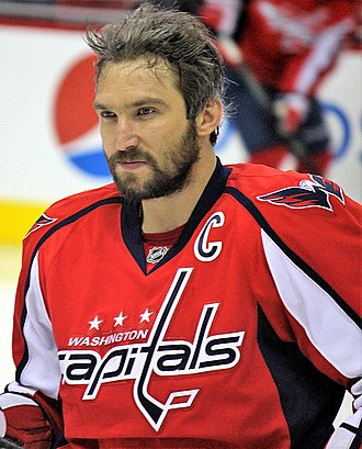 Washington Capitals - Alexander Ovechkin signed a 13-year contract extension in 2008. He was later named the Capitals team captain in 2010.