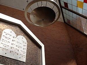 Congregation Gemiluth Chassodim - Image: Alex temple 5