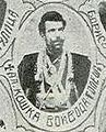 Alexander Koshka Gopesh IMARO.JPG