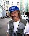 Alexandr Eremenko.jpg