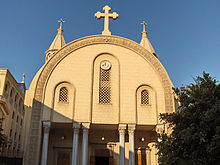 Alexandrian Patriarchate - St. Mark Cathedral33.jpg