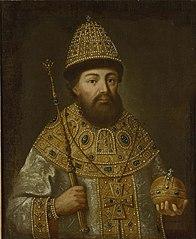 Portrait of Tsar Alexei Mikhailovich