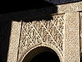 Alhambra Palaces & Gardens, Granada, Spain 3.jpg