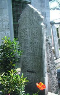 Ali Kuşçunun Mezar taşı-2.jpg