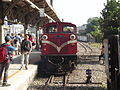 Alishan railway 2014 01.JPG